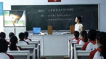七年级生物优质课《用显微镜观察自制临时装片》视频课堂实录