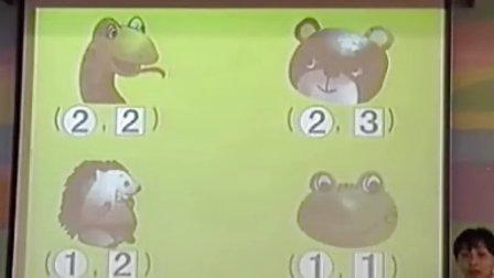幼儿园优质课玩法大树房子v玩法《篮球大班》视频视频数学图片