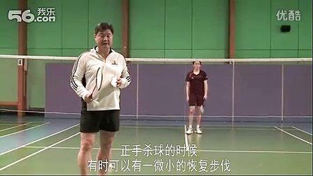 李在福羽毛球步伐视频-教学17小学桂五图片