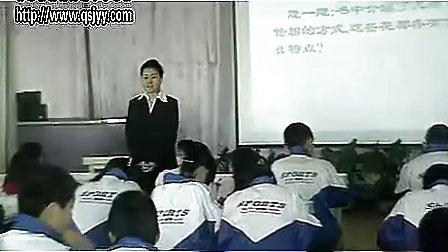《开花和结果》(牟景莉)2009年江苏省初中生物创新优质课评比