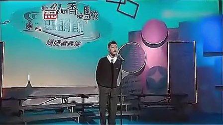 梁逸峰 诗朗诵原版 表情帝图片