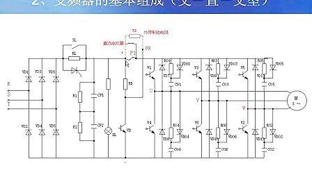 电路 电路图 电子 设计 素材 原理图 448_252