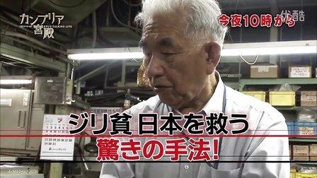 木曜8時のコンサート~夏祭りにっぽんの歌~パート2(20120809)