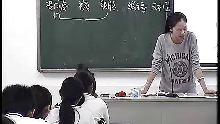 九年级体育优质课展示《运动与营养》_凌老师_视频课堂实录