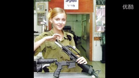 女主人公的以色列军队,我们的,Branichild  的女主人公
