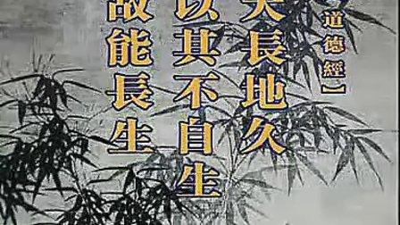 陈大惠力作--心态决定命运(1)