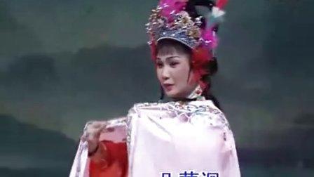 潮剧《穆桂英招亲》选段:原效堂前双燕飞