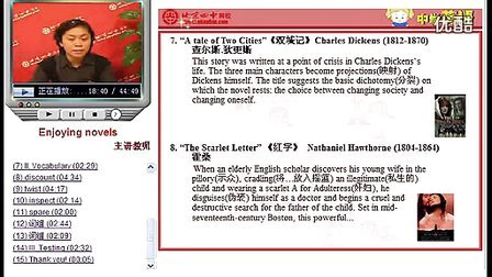 Enjoying novels  北京四中高考一轮复习(英语)