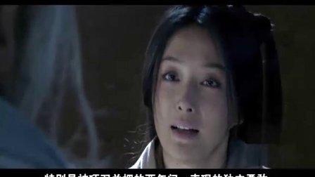 《楚汉传奇》人物星座大分析 何仙姑夫作品