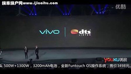 全球首款2K屏手机 vivo旗舰Xplay3S发布