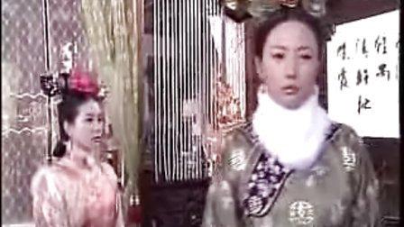 粤语版《步步驚心》  14