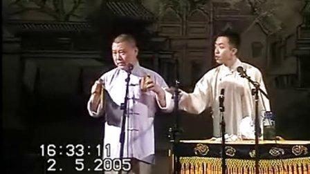 视频: 相声双唱快板  郭德纲李菁