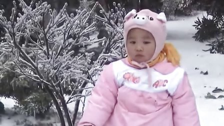 08年1月雪灾   贝贝虫打雪仗