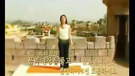 减肥瑜伽初级教程,瘦腿瑜伽减肚子上的赘瘦身名片宣传图片