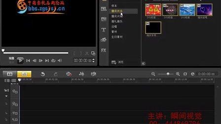 会声会影x5婚庆录像制作教程--5.素材库的制作.rmvb
