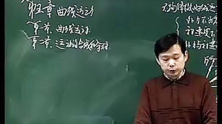 高一物理名师授课:05曲线运动5