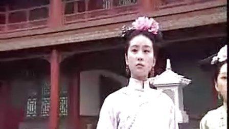 粤语版《步步驚心》  01