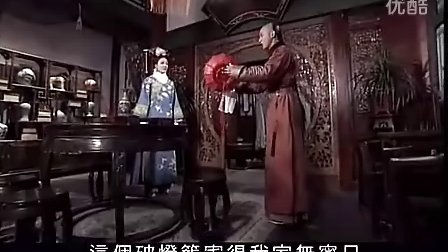 粤语版《步步驚心》  19