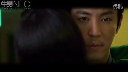 Park Gyuri (Kara) - 我爱你胜过灵魂