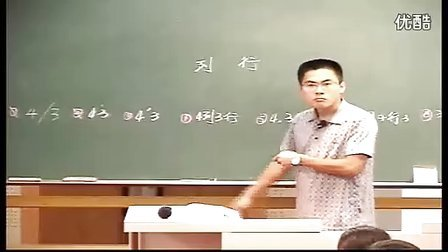 """小学数学《确定位置》教学视频,福建省第十七届小学数学""""问题解决""""课题研究现场教学观摩研讨会"""