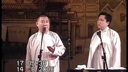 视频: 相声学小曲  郭德纲于谦