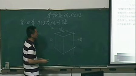 手绘表现技法-李文浩