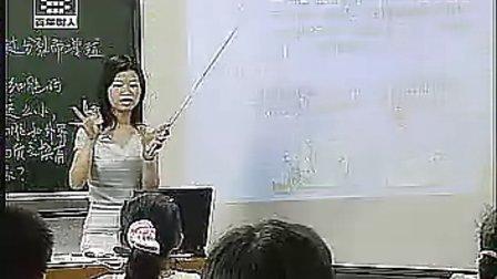 七年级生物优质课《细胞通过分裂而增殖》视频课堂实录