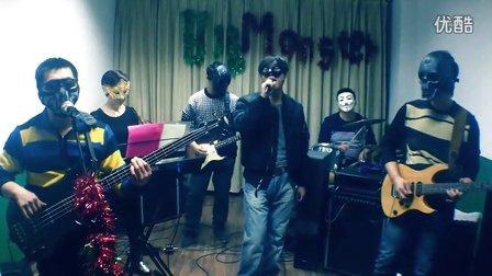 辽化大怪物乐队 《公路之歌》