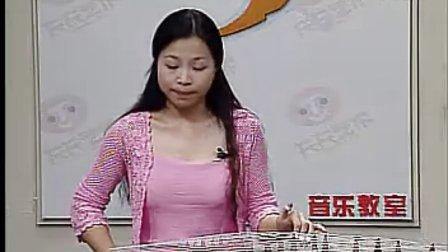 袁莎古筝教学视频3-8按音乐曲紫竹调