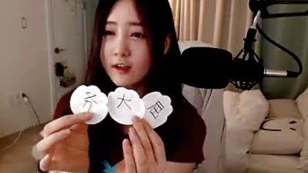 yy美女主播朴佳琳12