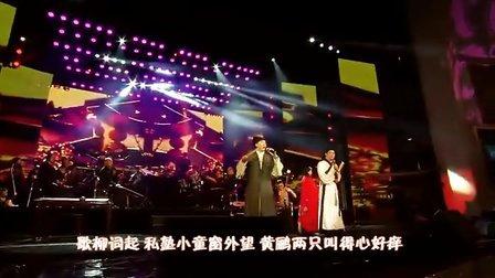 墨明棋妙南京音乐会官录视频a超清【墨村南京音乐会图片