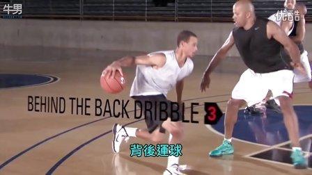 萌神 斯蒂芬·库里篮球教学—腳步狂奏曲