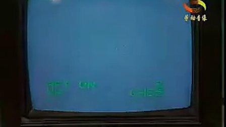 彩色电视机维修技术