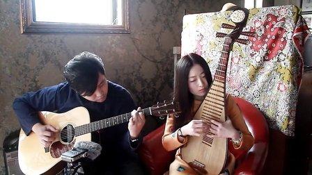 郝浩涵琵琶语吉他谱