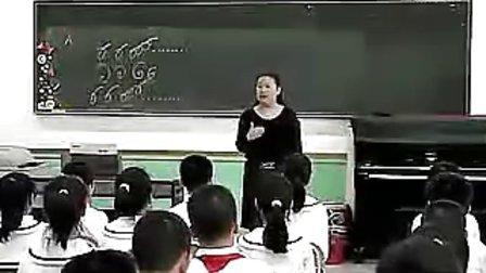 新课程小学音乐课堂优质课示范课例