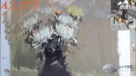 杭州艾鹏色彩高清教学视频—色彩花卉篇 来自第一美术网(www.artcn1.com)