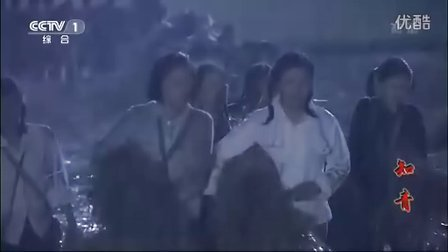知青 第06集
