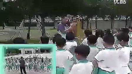 体育小学公开课优质课视频课堂实录专辑2