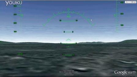谷歌地球飞机起飞至安全着陆