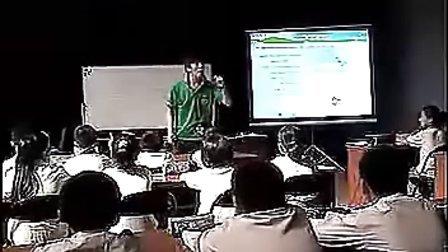 第四届全国小学英语教师教学基本功大赛暨教学观摩研讨会课例