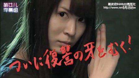 女囚07号玲奈