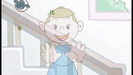 幼儿学数学 B第二集 幼儿教育视频  早教视频 11