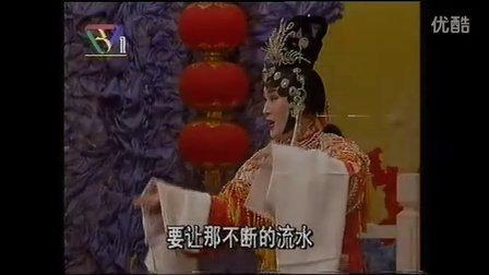 汉剧《狐探》 胡和颜 老师演唱