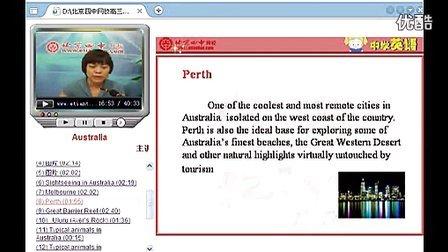 Australia  北京四中高考一轮复习(英语)