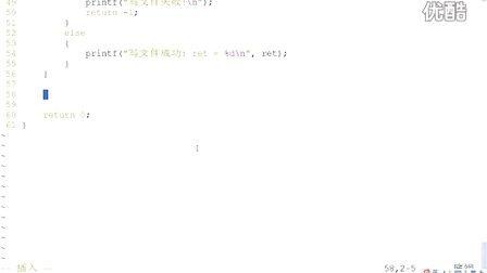 数据结构与算法第九天02_读写文件——华中科技大学东莞嵌入式学习中心