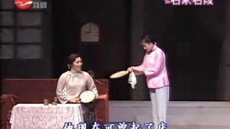 沪剧 雷雨 盘凤