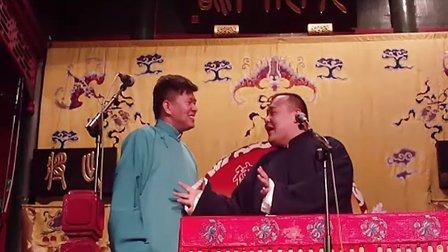 6.7 十八愁绕口令_李云天_杨鹤通_德云社相声四队_湖广会馆