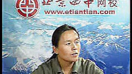北京四中高中地理高考第一轮复习
