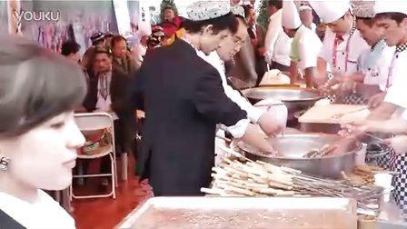 新疆乌鲁木齐第二届清真美食节