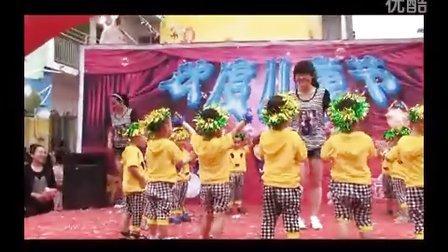 可爱娃娃舞蹈教学视频
